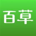 百草进销存 V4.10.55 苹果版