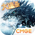 神话永恒 V1.4.0 iPhone版