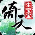 倚天屠龙记手游 V1.6.0 安卓版