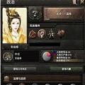 钢铁雄心4明清MOD V1.4 修复版