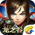 龙之谷 V1.23.0 iPhone版