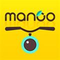 芒果电单车 V1.5.5 苹果版
