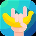 香蕉打卡 V2.25.1 安卓版