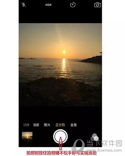 iOS照片连拍
