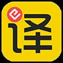 译同行 V3.0.1 安卓版