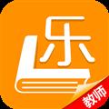 乐教助手 V3.0.3.35851 安卓版