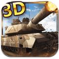 第7装甲师 V1.2 安卓版