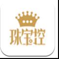 珠宝控 V1.0.4 安卓版