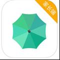 小绿伞家长端 V1.5.4 iPhone版
