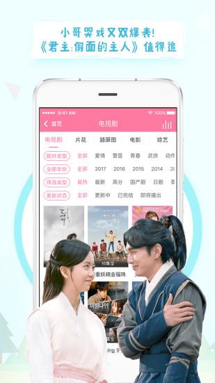 人人韩剧 V2.6.8 安卓版截图1