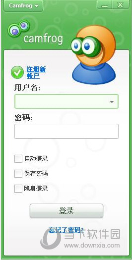 康福中国中文破解版
