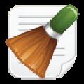 PDF水印清理专家破解版 V1.16 免费版