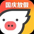 飞猪旅行 V8.2.9.090401 安卓版