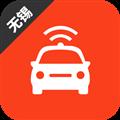 无锡网约车考试 V1.1 安卓版
