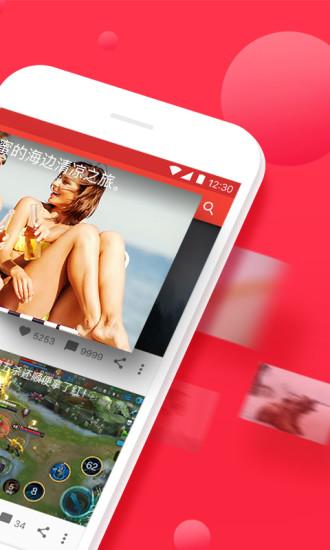 西瓜视频 V2.1.4 安卓版截图2