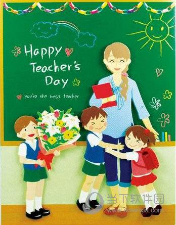 有准备的学生会给在教师节当天给老师送上各种小礼品,有鲜花,有小礼物
