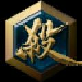 英雄杀盒子 V1.9.1 官方版
