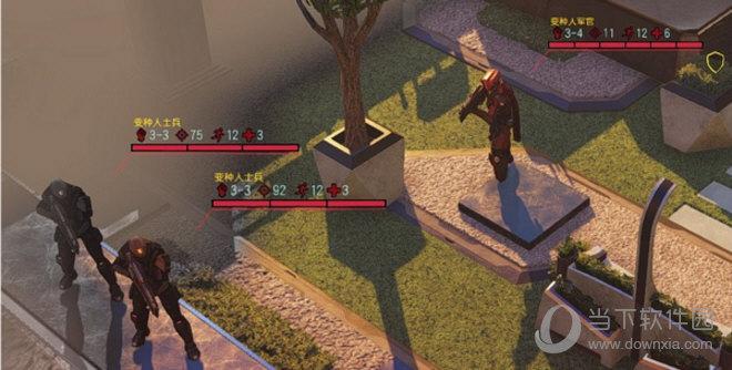 幽浮2敌人命中率暴击率ini修改器