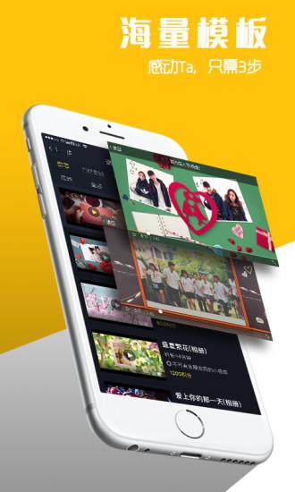 八角星视频 V6.3.1 安卓版截图1