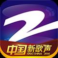 中国蓝TV V2.0.7 安卓版