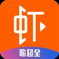 虾米音乐 V6.1.7 安卓版
