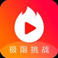 火山小视频APP V3.0.0 安卓版