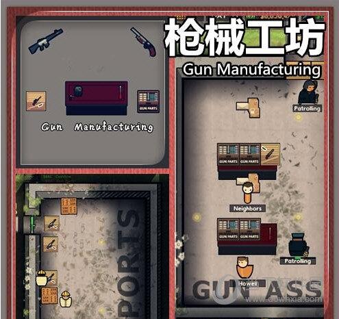 监狱建筑师枪械制造枪械工坊MOD V1.0 绿色免费版