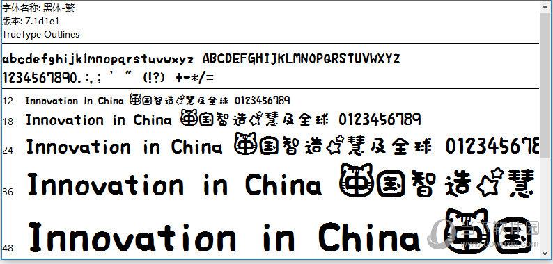 喵小仙鸡仔字体