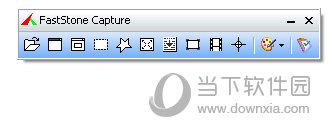 清光屏幕截图工具