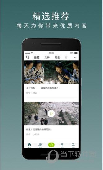 LOFTER app下载
