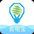 售电宝 V1.0.2 安卓版