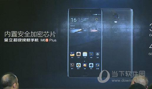 金立m6s plus手机驱动