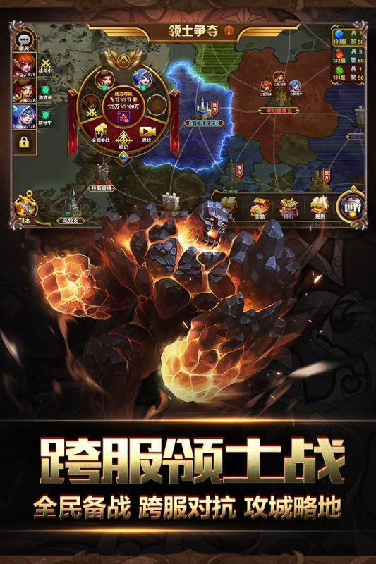 魔法门之英雄无敌战争纪元 V1.0.226 安卓版截图2