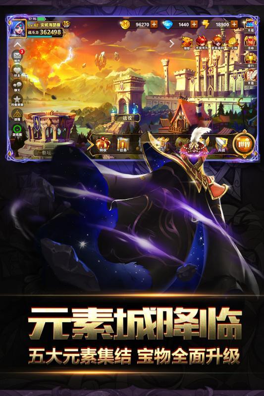 魔法门之英雄无敌战争纪元 V1.0.226 安卓版截图4