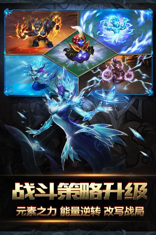 魔法门之英雄无敌战争纪元 V1.0.226 安卓版截图5