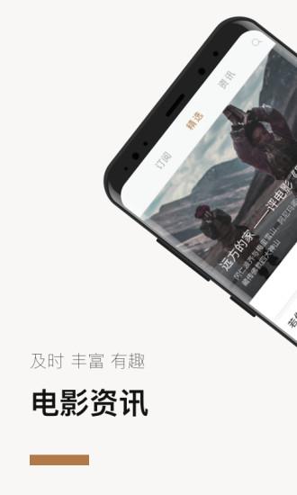 巴塞电影 V3.5.2 安卓版截图1