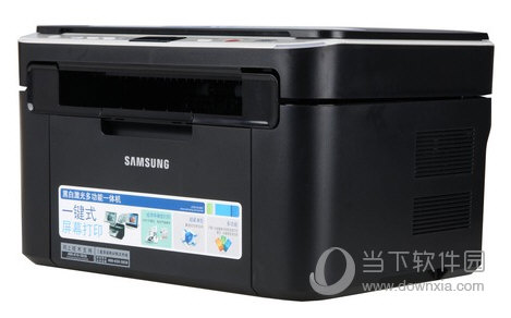 三星scx3201打印机