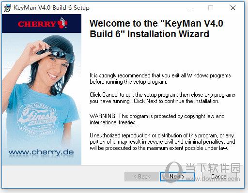 钛度炼金师TKM150键盘驱动
