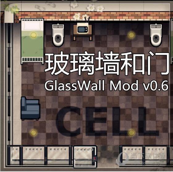 监狱建筑师新物品玻璃墙与门MOD