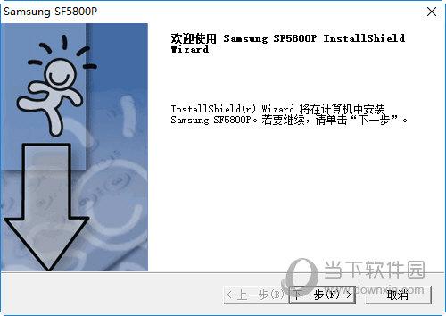 三星SF 5800P驱动