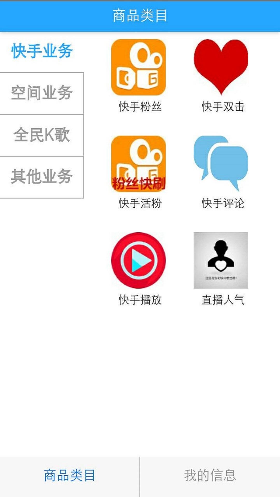 热门伴侣 V1.0.0 安卓版截图1