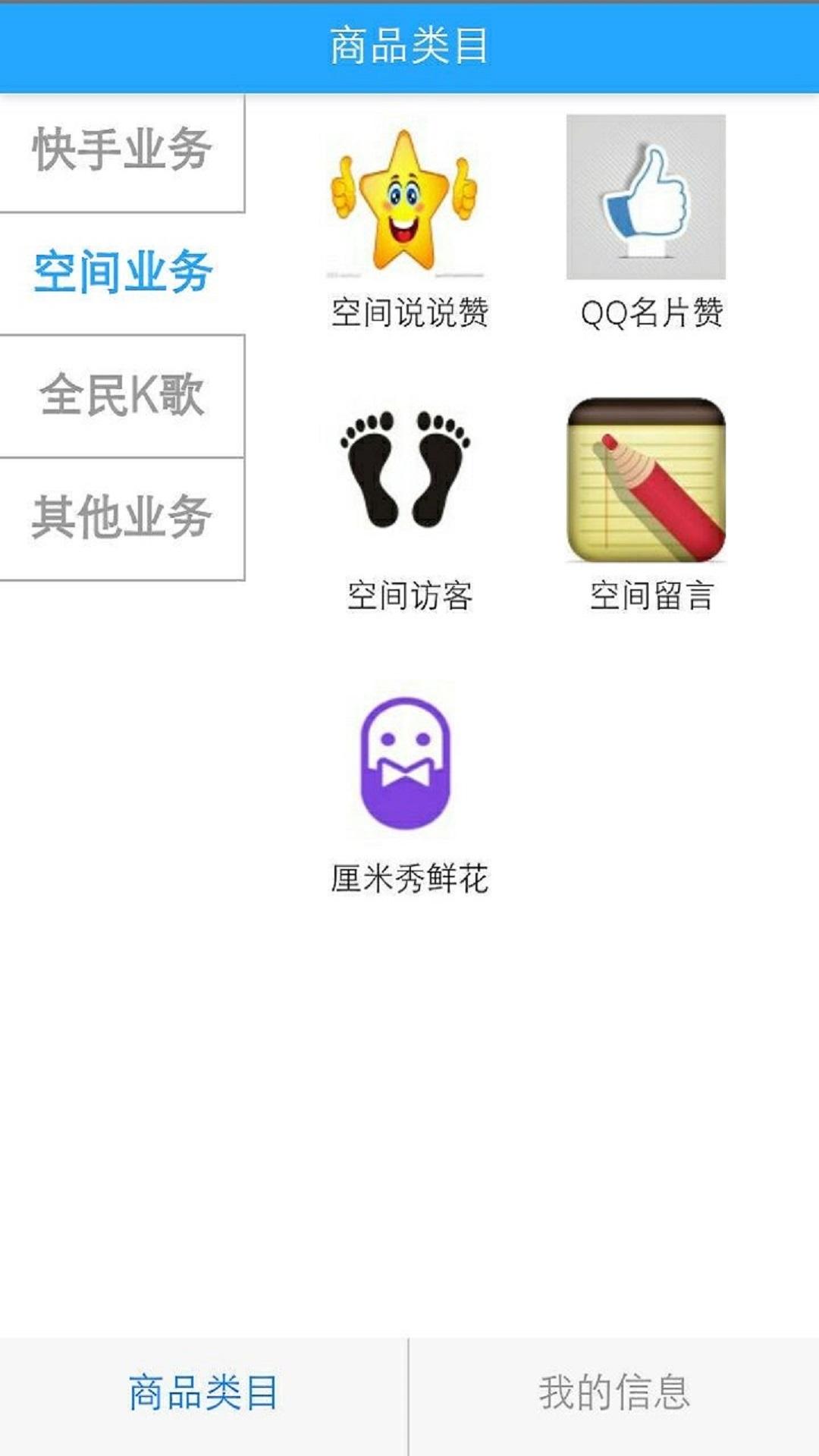 热门伴侣 V1.0.0 安卓版截图2