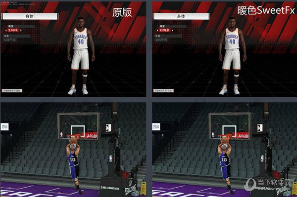 NBA 2K18 SweetFX画质
