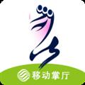昆山论坛 V3.2 安卓版