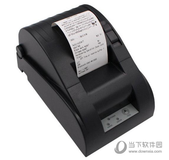 优库5820打印机