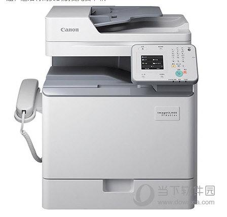 佳能Canon MF810Cdn打印机驱动