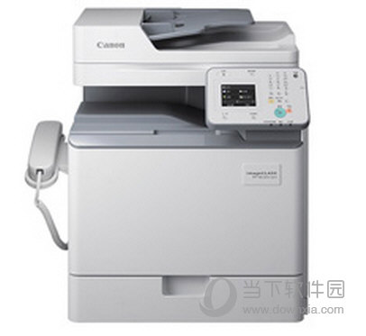 佳能iR4530打印机驱动