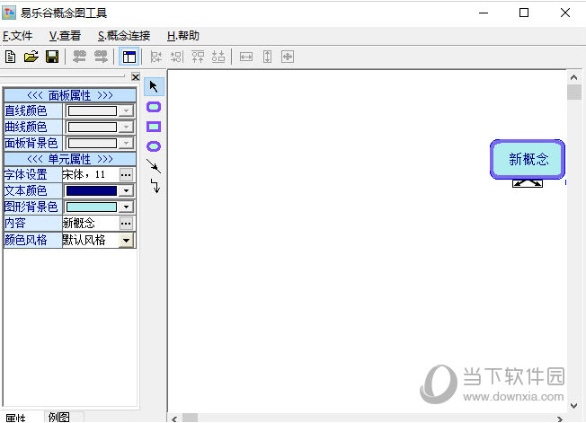 易乐谷ELOGO中文编程工具