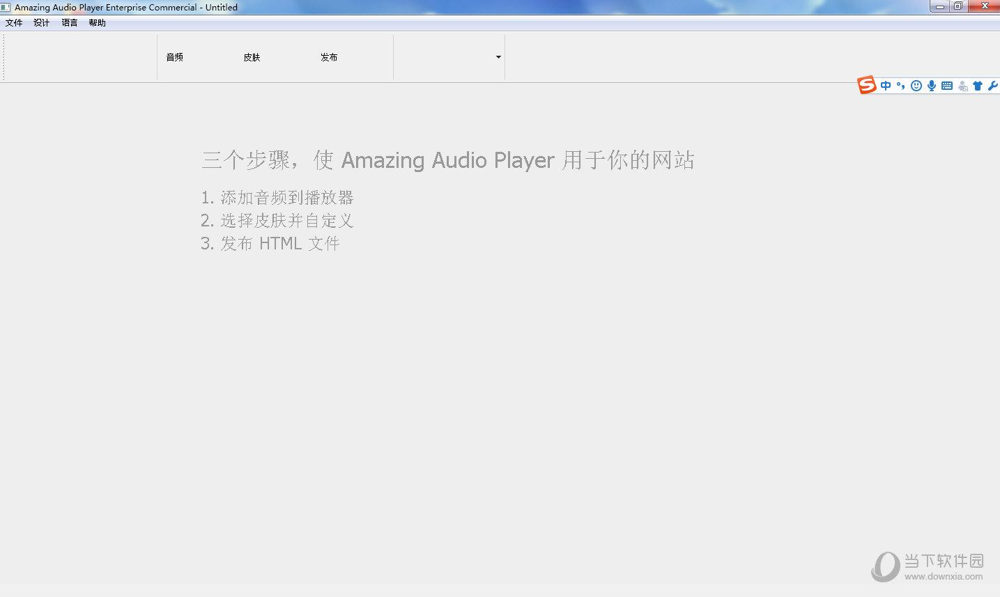 Amazing Audio Player
