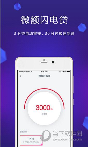 纵横商户钱包app